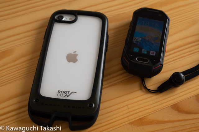 iPhone ROOT CO.
